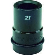 11WAQ21 [インパクト 袋ナット用 ソケット 差込角 25.4mm 4角 対辺21mm]
