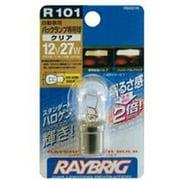 R101 [RB4578 12V 27W バックランプ]