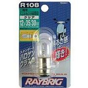 R108 [RB3801 12V 35/30W 二輪車用ヘッドランプ]
