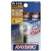 R115 [RB4825 12V 35/5W コーナリング・ポジション]