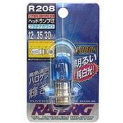 R208 [二輪車用 ハイパープラチナホワイト 4.000K(特殊)]