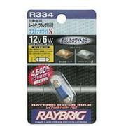 R334 [プラチナホワイト S 12V 6W ルーム T8×29 4.500K]