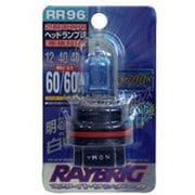 RR96 [2輪車専用 ホワイトサンダー S 3700K(車検対応)]