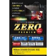 E-7518 [液晶保護フィルム ZEROプレミアム Nikon D5600/D5500 専用]