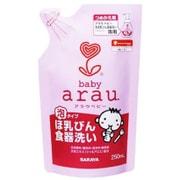 arau. アラウ ベビー泡ほ乳びん食器洗い 詰替 250ml