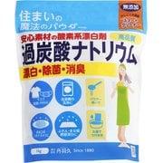 niwaQ 過炭酸ナトリウム 酸素系漂白剤 1kg
