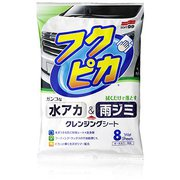 00464 [クリーナー 水アカ・雨ジミ フクピカ 8枚 2.0]