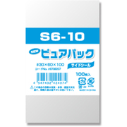 S6-10 [ピュアパック A8用 100枚入]