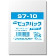S7-10 [ピュアパック B8用 100枚入]