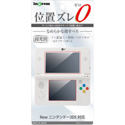 IN-N3DSF/C1 [Newニンテンドー3DS フィルム 光沢 指紋防止]