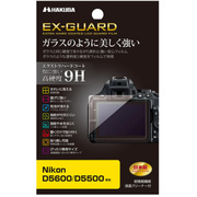 EXGF-ND5600 [EX-GUARD ニコン D5600/5500用 液晶保護フィルム]