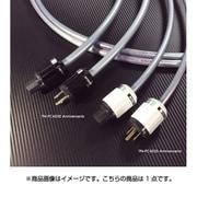7N-PC4030 [ANNIVERSARIO 電源ケーブル 1.5m φ14.5mm]
