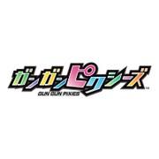 ガンガンピクシーズ [PS Vitaソフト]