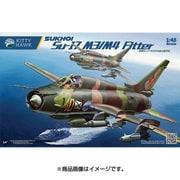 KITKH80144 [プラモデル 1/48 エアクラフトシリーズ スホーイ Su-17 M3/M4 フィッター]