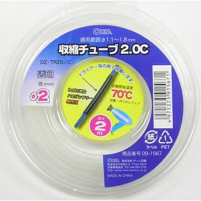 DZ-TR20/C [収縮チューブ 2.0 透明 2m]