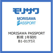 MORISAWA PASSPORT 新規 1年契約 B1-01クラス [ライセンスソフト]
