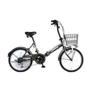 折りたたみ自転車 20型 外装6段変速  17 FD206-CARGO ガンメタ 3353