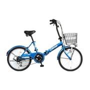 折りたたみ自転車 20型 外装6段変速  17 FD206-CARGO ブルー 3356