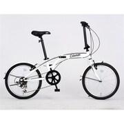 折りたたみ自転車 20型 外装6段変速 17 FD206-STYLE ホワイト 3363