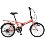 折りたたみ自転車 20型 外装6段変速 17 FD206-YOUTH オレンジ 3360