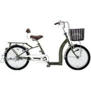 シニア向け自転車 Cogelu(こげーる) 20型3段変速 グリーン 9011