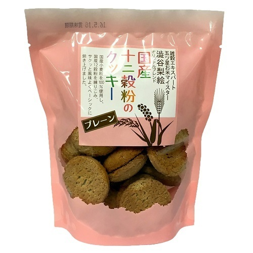 国産十二穀粉のクッキー プレーン 90g