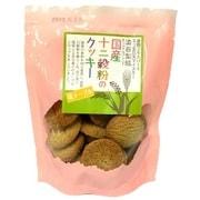 国産十二穀粉のクッキー 塩メープル 90g