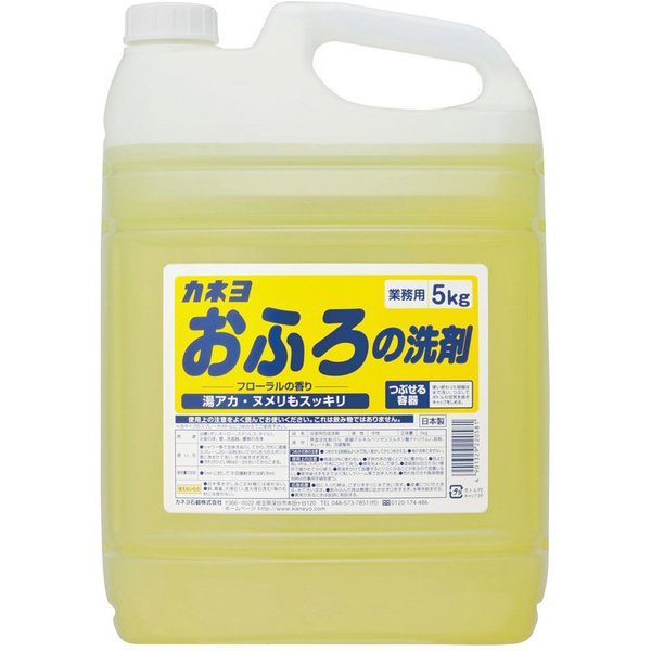 カネヨ石鹸 お風呂の洗剤 5kg