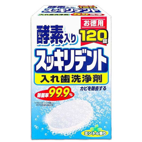入れ歯洗浄剤 スッキリデント(部分・総入れ歯兼用)120錠