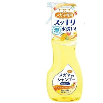 メガネのシャンプー 除菌EX トロピカルスウィートの香り 本体 200ml