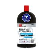 PR-013 [極限水アカ取りシャンプー ホワイト・ライトカラー車用]