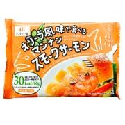 オリーブ風味で食べるマンナンスモークサーモン 67.2g