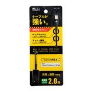 SLC-T20/BK [高耐久ライトニングケーブル 2.0m ブラック]