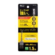 SLC-T15/GY [高耐久ライトニングケーブル 1.5m グレー]