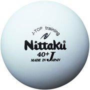 NB1366 [「卓球 練習用ボール」 ジャパントップトレ球 5ダース(60個入り)]