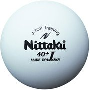 NB1368 [「卓球 練習用ボール」 ジャパントップトレ球 50ダース(600個入り)]