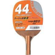NH5322-20 [Nittaku(ニッタク) 貼り上がりラージボール用ペンホルダーラケット LARGE NEO PEN(ラージネオペン 角丸型) レッド NH5322]