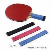 NL9655-09 [Nittaku(ニッタク) グリップテープ(GRIP TAPE) ブルー NL9655]