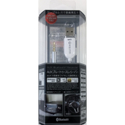 NBWR100R-WH [Bluetoothオーディオレシーバー ホワイト]