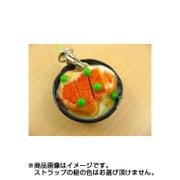 サンプルストラップ カツ丼 [約27mm]