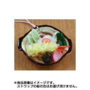 サンプルストラップ 鍋焼きうどん [食品サンプル]