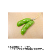 サンプルストラップ 枝豆2ケ付き [食品サンプル]
