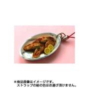 サンプルストラップ 手羽先 [食品サンプル]