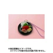 サンプルストラップ 刺身3点盛り ハマチ [食品サンプル]