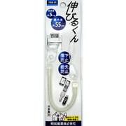 YNB-01CL [伸びるくん(コイルストラップ) 55cm クリップ着脱 CL]