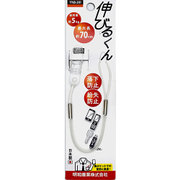 YNB-201CL [伸びるくん(コイルストラップ) スリム 70cm ワンタッチクリップ CL]