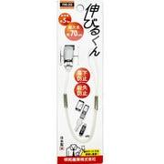 YNB-202CL [伸びるくん(コイルストラップ) スリム 70cm 金属ミニクリップ CL]