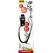 YNB-204BK [伸びるくん(コイルストラップ) スリム 70cm Fクリップ BK]