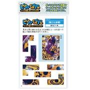 ピタパズル「雅びた緋鯉」 [知育玩具]