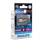 12832X1 [LED バックランプ T16 6000K 200lm 1個入]